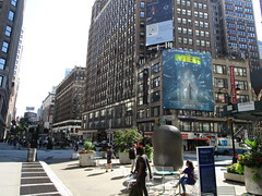 The Meg 2018 Film Billboard on Broadway NYC 5479 (Brechtbug) Tags: the meg 2018 billboard film based 1997 science fiction book a novel deep terror by steve alten giant shark movie that has bounced around studios for two decades megalodon monster broadway 36th st poster jaws like summer august holiday ocean creature spooky sea monsters nyc 07152018 new york city midtown west side street