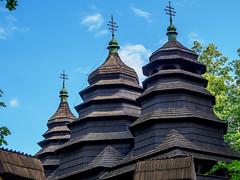 NB-24.jpg (neil.bulman) Tags: lviv historic architecture buildings building europe ukraine museum lvivoblast ua
