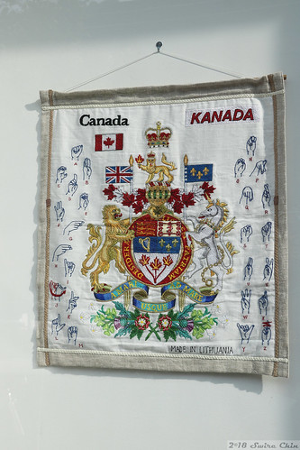 Coat of Arms of Canada -- Made in Lithuania!