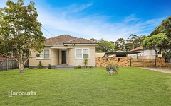 471 Princes Highway, Bomaderry NSW