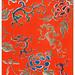 Floral pattern from Bijutsu Sekai (1893-1896) by Watanabe Seitei, a prominent Kacho-ga artist. Digitally enhanced from our own original edition.