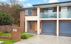 89b Oak Road, Kirrawee NSW