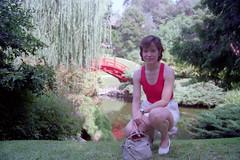 Julmina, Japanese Garden