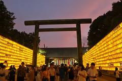 Yasukuni Shrine Summer Festival (seiji2012) Tags: 東京 靖国神社 御霊祭 献灯 夕焼け 鳥居 祭 提灯 神社 夏 festival shrine torii gate lantern sunset tokyo yasukuni 七夕まつり