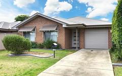 5 Stanley Street, Cessnock NSW