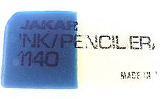 Eraser erasure (Charos Pix) Tags: macromondays erasure eraser rubber