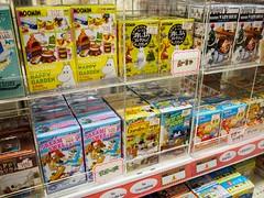 Miniature worlds (AMcUK) Tags: chiyodaku tōkyōto japan jp em10 omdem10 omdem10mkii em10mkii omd olympus olympusuk m43 micro43rds micro43 microfourthirds nippon tokyo akihabara