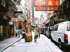 0238-02 (dariia.konova) Tags: hk photography hong kong 120mm fuji ga645w film medium format street central 2018