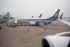 2018_04 GAU stock-2 (jplphoto2) Tags: 737 737800 boeing737 gau guwahatiairport jdlmultimedia jeremydwyerlindgren jetairways jetairways737800 lokpriyagopinathbordoloiinternationalairport vegt vtjtn aircraft airplane airport aviation