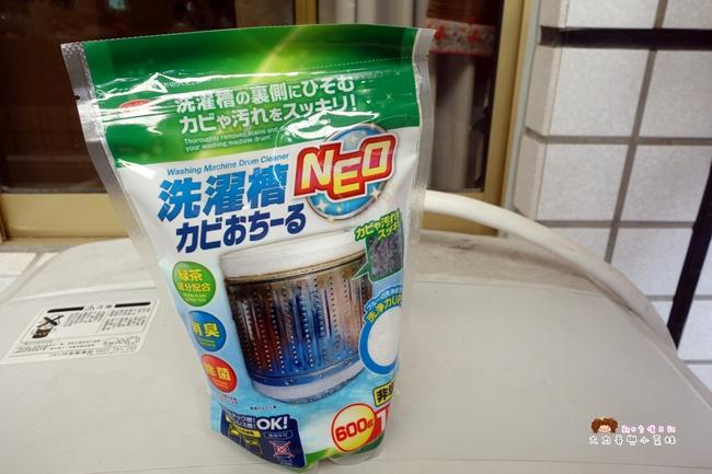 【AIMEDIA艾美迪雅】洗衣槽清潔劑600g/日本製 (4).JPG