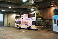 KMB Volvo B10TL 12m KJ4528 (Thomas Cheung Bus Photography) Tags: bus hong kong public transport mass transit street volvo b9tl kmb kowloon motor double decker doubledecker superolympian super olympian alexander alx500