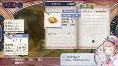 Atelier-Rorona-DX-110718-006