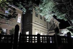 旧東京音楽学校 奏楽堂 Sogaku-do of the Former Tokyo Music School (Spicio) Tags: tokyo ueno dmccm10 東京 上野