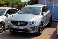 Humberside Police Unmarked Volvo XC60 R-Design (PFB-999) Tags: humberside police unmarked volvo xc60 rdesign 4x4 car vehicle unit grilles leds rescue day 2018