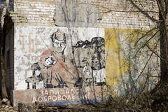 Have YOU Volunteered? (Cat Girl 007) Tags: editorial paint propaganda graffiti military republics ruin ussr wall zone ukraine socialist soviet forsaken exclusion exterior outside outdoors artwork abandoned accident building chernobyl deserted desolate disaster communist communism chernobyl2 haveyouvolunteered