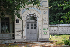 Паркова алея, Київ  InterNetri Ukraine 567