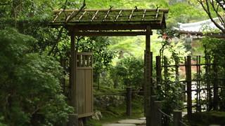 Kyoto Nanzen-ji Tenjyu-an