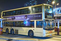 KMB Volvo B10TL 10.6m KA9608 Not In Service (Thomas Cheung Bus Photography) Tags: bus hong kong public transport mass transit street volvo b9tl kmb kowloon motor double decker doubledecker superolympian super olympian alexander alx500