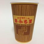 ナゴヤドーム 串ふる里 Nagoya Dome Kushi Furusato thumbnail