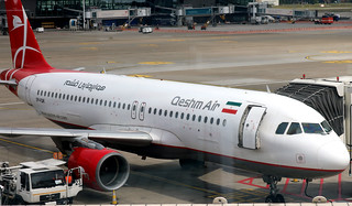 Qeshm Airlines A320 EP-FQR parked at BRU/EBBR