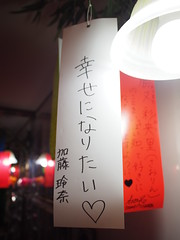 AKB48 画像20
