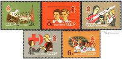 "40 Years Soviet Pioneer Organization ""Lenin"" (Mr_Phila) Tags: philately philatelie collectibles postagestamps briefmarken timbres sellos stamps communism children pioneers organizations lenin"
