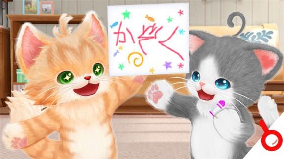 《NekoTomo》公開新情報輸入漢字教貓咪說話