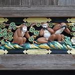 Les singes de l'écurie sacrée du sanctuaire shinto Toshogu de Nikko (Japon) thumbnail
