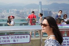 DSC07220 (PeterazziMuilman) Tags: sony sonya7r3 alpha7rm3 a7r3 ilce7rm3 ilcea7r3 sel2470gm sonyfe2470f28gm sonyfe282470gm emount happy fun hk hongkong travel traveling holiday perfectview last skyterrace428 thepeak thepeakhk bubbagumpshrimpcompany
