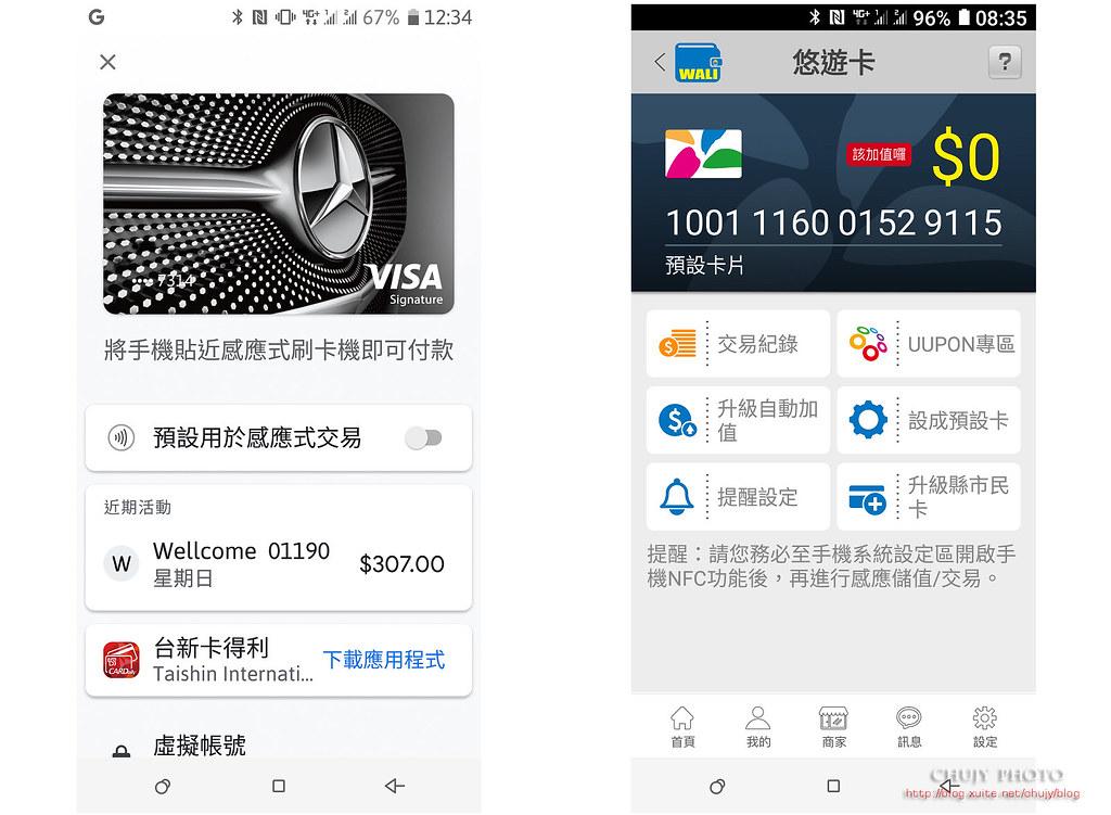 (chujy) HTC U12+ 堅持挑戰無極限 - 40
