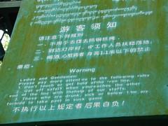 banna greg 003 (greginchina) Tags: yunnan xishuangbanna