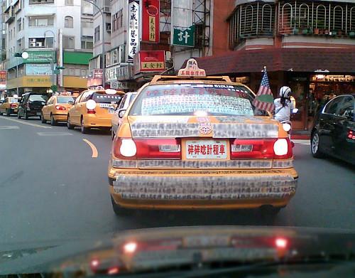 Китайский водитель такси находился как обычно на своем рабочем месте