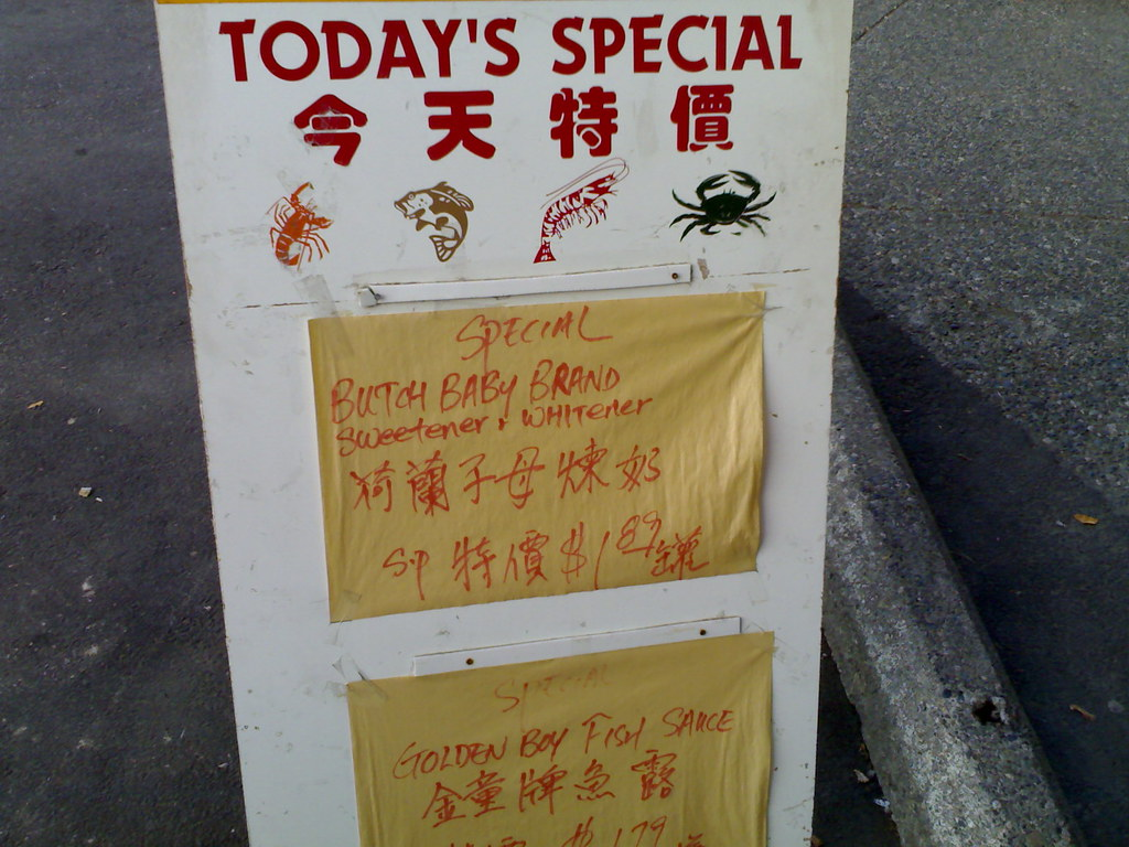 Butch Baby Brand - Today's Special (typo?)  - Roland in Vancouver (172)