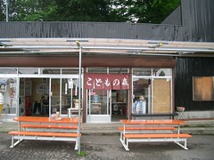 (umbrajp) Tags: japan shop hirosaki