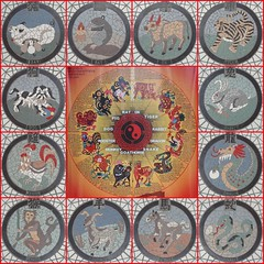 Chinese Zodiac Mosaic - by mag3737