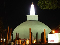 Ruwanveli Saya Anuradhapura (Mals R) Tags: heritage history asia stupa buddhism sri lanka srilanka ceylon anuradhapura culturaltriangle buddhisminsrilanka ruwanveli mahastupa anuradhapurasrilanka ruwanveliseya ruwanveliseyadageba ruwanvelimahaseya ruwanveliseyastupa stupasinsrilanka anuradhapuraruwanveliseyapictures srilankadageba anuradhapuramap ruwanveliseyahistoryinscription photosanuradhapura detailsofruwanveliseya imageofruwanveliseya ruwanveliseyainsrilanka anuradhapurastupas ruwanveliseyainsrilankainformation stupasofsrilanka