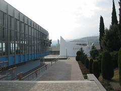 Artek (2005-09-498)