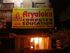 Aryaloka 2