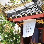 Balinese Hindu Shrine thumbnail