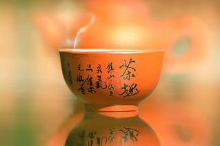 Refreshments - HOT Tea