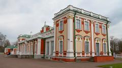Pałac Kadriorg (jacekbia) Tags: europa estonia tallin pałac kadriorg palace architecture architektura building budynek zabytek canon kolory