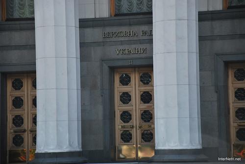 Верховна Рада, Київ  InterNetri Ukraine 214
