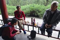 chinees spel vermaak (JANKUIT) Tags: china 中华人民共和国 beijing chinees spel vermaak