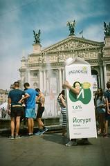 lviv opera (nikita_nikiforov) Tags: canon prima bf twin 35mm analog film yogurt йогурт opera lviv theatre львов львів ukraine costume milk festival advertising