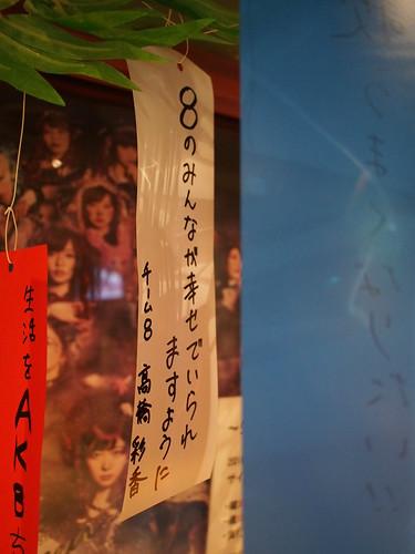 AKB48 画像13