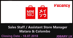 Sales Staff / Assistant Store Manager – Matara & Colombo (Jobary.LK) Tags: private jobs job vacancies rivate steve sunday observer top 2018 xpress