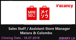 Sales Staff / Assistant Store Manager – Matara & Colombo