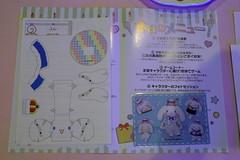 53AL5716 (OHTAKE Tomohiro) Tags: sanriopuroland tama tokyo japan jpn