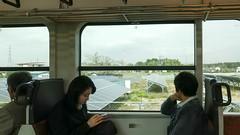 IMG_20180411_143542-1 (UMAX_Boren) Tags: nakashi ibarakiken 日本 jp
