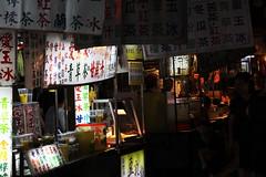 Lights, writing (I.M.W.) Tags: taiwan taipei keelung market stall food dinner night evening street light dark